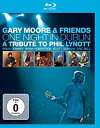 【中古】Gary Moore Friends - One Night in Dublin/A Tribute to Phil Lynott