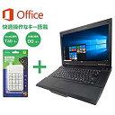 【中古】【Microsoft Office 2016搭載】【Win 10搭載】NEC VX-J/第四世代Core i5-4210M 2.6GHz/メモリ:8GB/SSD:240GB/DVDドライブ/HDMI/USB 3.0/大画面15