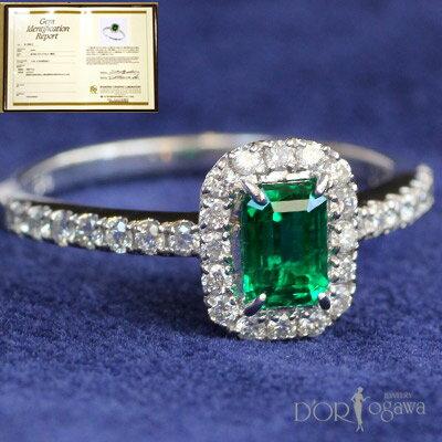 《13号在庫あり/サイズ直しOK》こちらはオガワ本店で実物をご覧いただけます5月の誕生石・Ptエメラルド0.64ct・ダイヤモンドリング【宝石鑑別書つき】 美しいグリーンは憧れのエメラルド