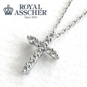 ロイヤルアッシャー ネックレス 新品 正規品  JPA0174B ロイヤルアッシャー ダイヤモンドクロスネックレス ROYAL ASSCHER ダイアモンド 誕生日 結婚記念日 ギフト プレゼント