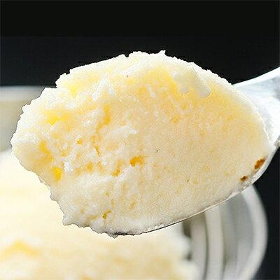 【北海道産 送料無料】JA稚内アイスクリーム【...の紹介画像2