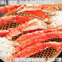 【タラバガニ 1kg タラバ蟹足】【5L 極太】タラバガニ 1kg前後×1肩【活蟹をボイル】急速冷凍、職人の絶妙な塩加減!【ギッシリ詰まった】甘く繊細な蟹身は絶品です。【北海道ブランド 脚 足】