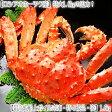 【タラバガニ タラバ蟹 送料無料】【姿】 たらば蟹 【最高級 特4級】 1.6kg.【活蟹をボイル】急速冷凍、職人の絶妙な塩加減!ギッシリ詰まった、甘く繊細な蟹身は絶品!【楽ギフ_メッセ】かに通販 福袋