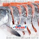 【新巻鮭 最高級 送料無料】北海道産 道東 新巻鮭 2kg【姿 半身二分割真空 20切身前後】なのでお届け後、すぐにお楽しみ頂けます。職人が鮮度の良いうちに仕上げた極上品!【楽ギフ_メッセ】 北海道 秋鮭 サケ