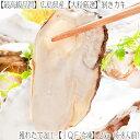 【送料無料 広島県産 カキ】【特大】広島地御前地域 冷凍剥き牡蠣 2kg【獲れたて】職人がIQF急速冷凍 鮮度抜群!【高品質】色々なお料理に 好みの量を簡単調理。【北海道ブランド】BBQ バター焼き