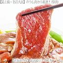 【ラムジンギスカン 送料無料】北海道 【最高級 ラム】 ジンギスカン 2.4kg【老舗 大