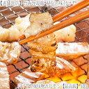【牛 味噌ホルモン 送料無料】シマ腸【生・味付き】500g....