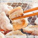 【豚 シロ ホルモン 送料無料】ガーリック塩ホルモン【生・味付き】500g.【2個の注文