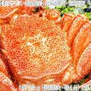 北海道産1kg×2尾一帯の北オホーツク産。急速冷凍、職人の絶妙な塩加減!