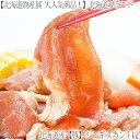 【ジンギスカン 豚 送料無料】北海道【最高級】豚ジンギスカン 1kg.【2kgの注文で】1k