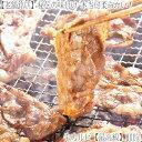 【牛カルビ 送料無料】最高級バラ(カルビ) 味付き牛カルビ ...