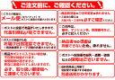 【送料無料】【訳あり】北海道道南産 無添加 激旨...