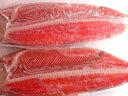 【3セット買うと送料無料】甘塩ベニ鮭半身約1kg【h_pointup0409】