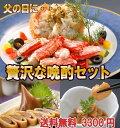 北海道!贅沢晩酌セット♪毛がに+生珍味2種で、3300円【送料無料】【h_pointup0409】