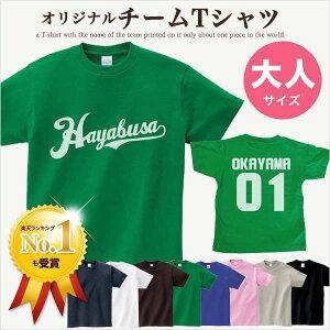 Tシャツ ユニフォーム レディース サークル スポーツ