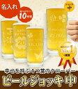 Naire-beermug-m-c_01