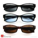 ショッピングラーメン サングラス カラーレンズ スクエア ライトカラー メンズサングラス ブルーレンズ 薄い色 UVカット メンズ レディース