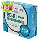 オリジナル企画 全商品ポイント2倍〜10倍/グリーンハウス BD−R 録画用 25GB 1−4倍速 10枚スリムケース