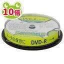 エントリーでポイント最大10倍 12月10日10時より/グリーンハウス DVD−R データ用 1−16倍速 10枚スピンドル