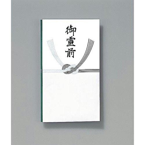 マルアイ 告別式用金封/多当(御霊前) 外寸:横106×縦185mm