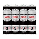 パナソニック マンガン乾電池 パナソニックネオ(黒)オフィス電池 形式:単3形(1.5V)