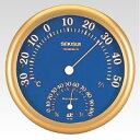 セキスイ 温湿度計