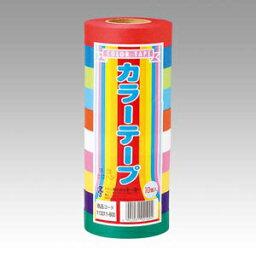 どっとカエールポイント大収穫祭 全商品2?10倍ポイント/トーヨー 紙テープ 色込 10色セット 10個入り(1.8cmX31mX10)