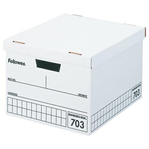 フェローズ バンカーズボックス 703BOX(703ボックス) 0970302 規格:A4判用