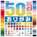 オリジナル企画 全商品ポイント2倍〜10倍/トーヨー 50色おりがみ 24.0 24.0(60枚)