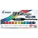 パイロット 油性ツインマーカー 細・太 12色セット 油性 1.0・6.5mm(ツイン)