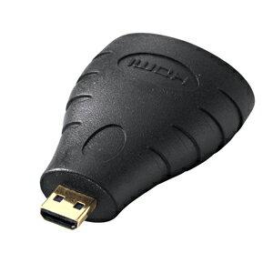 サンワサプライ HDMI変換アダプタ マイクロHDMI(ブラック)