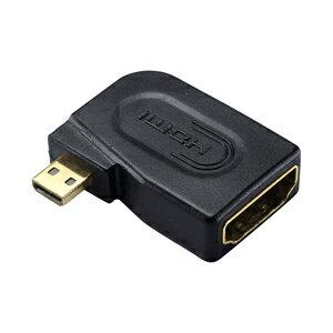 サンワサプライ HDMI変換アダプタ マイクロHDMI・L字型・ブラック(ブラック)
