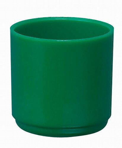 シヤチハタ ネーム9着せ替えパーツ カラーキャップ グリーン(グリーン)