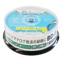 全商品2〜10倍ポイント 年度末決算セール開催中/グリーンハウス BD−R 録画用 25GB 1−4倍速 20枚スピンドル