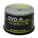 全商品2〜10倍ポイント 年度末決算セール開催中/グリーンハウス DVD−R データ用 1−16倍速 50枚スピンドル