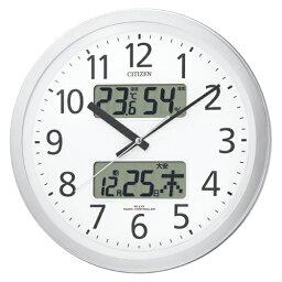 どっとカエールポイント大収穫祭 全商品2?10倍ポイント/シチズン 電波掛時計 パルウェーブカレンダージムF(シルバーメタリック)