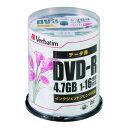 三菱ケミカルメディア PC DATA用 DVD−R