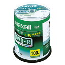 maxell データ用DVD−R
