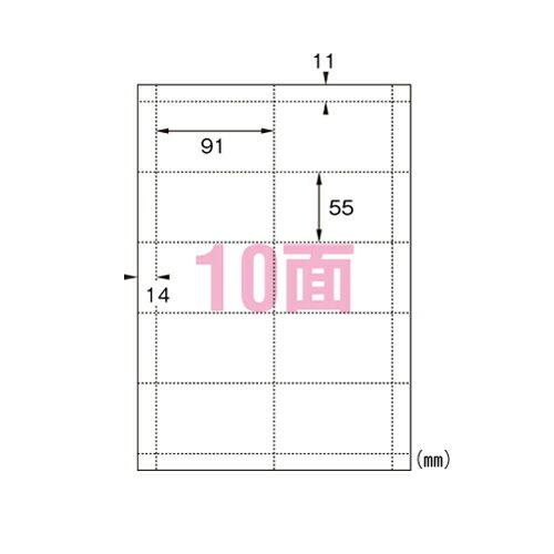 エーワン マルチカード A4判・名刺サイズ カラータイプ10面(ライムグリーン)