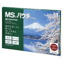 明光商会 MSパウチフィルム 100μm(0.1mm厚)