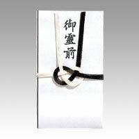 マルアイ 告別式用金封/多当(御霊前) 外寸:横105×縦185mm