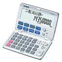 カシオ 電卓 金融計算電卓 外寸(重量g):横118×縦162.5×厚8.3mm(115)