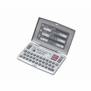 カシオ 電子辞書の商品画像