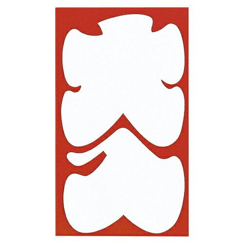 マルアイ 祝円入袋 大入 138 大入(アカ)