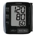 ショッピング血圧計 全商品ポイント3倍26日23時59分まで/ シチズン 電子血圧計 CH−650FBK 【77G7B】(ブラック)