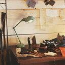 送料無料!デスクライト -Bronx desk lamp(ブロンクスデスクランプ)AW-0348- 照明器具 デスクライト デスクランプ テーブルライト ヴィン...