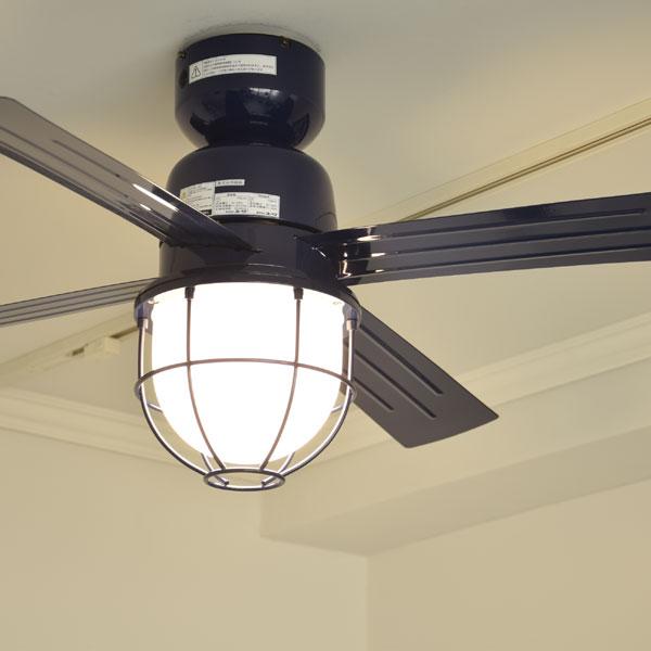 シーリングファンライト LED FARD 調光 リモコン付 PSB440 照明器具 天井照明 インダストリアル カリフォルニア 西海岸 北欧 冷房 リビング用 居間用 おしゃれ 新築 船舶 照明 マリンランプ