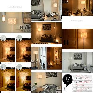 フロアライト間接照明フロアスタンドスタンドライト北欧モダンシンプルおしゃれLEDリビング居間用寝室用ワンルーム一人暮らし