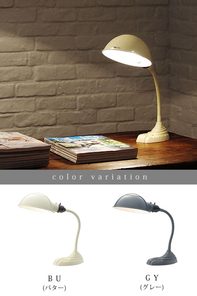 old school desk lamp old school desk lamp bu ru gy. Black Bedroom Furniture Sets. Home Design Ideas