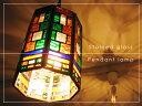 ショッピングダイニング アンティーク調ガラスペンダントライト- FC-TS08SET -【インテリア照明,天井照明,アンティーク,ペンダントライト,照明,リビング,ダイニング,新品,新築,引越し,人気,シーリングライト】